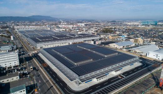 大和ハウスの奈良工場の建替えが完成、全棟が本格稼働を開始!