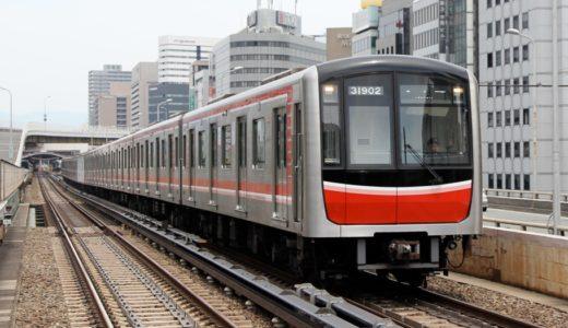 大阪メトロ-駅別乗降客数ランキング ベスト100+α【2019年最新版】