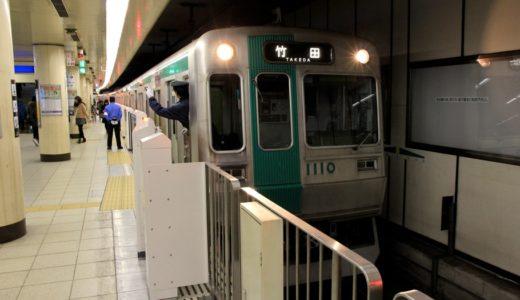 京都市営地下鉄-駅別乗降客数ランキング 【2018年最新版】