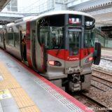 JR西日本が広島エリア5路線79駅と岡山・福山エリア8路線82駅に「駅ナンバー」を導入!2020年9月以降順次