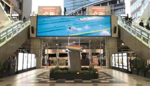 「大阪駅セントラルサウンドビジョン」中央コンコース暁の広場に超大型LEDビジョン登場!【2020年8月本稼働】