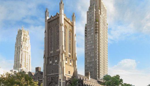 100クレアモントアベニュープロジェクト 大和ハウスがニューヨークで地上41階建てのタワマンを開発!