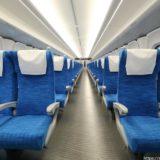 東海道・山陽新幹線ーN700S系電車(普通車の車内編)