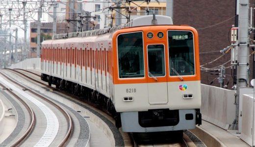 阪神電車-駅別乗降客数ランキング ベスト50+α【2018年最新版】