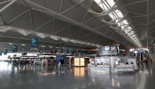 人影まばらなセントレア(中部国際空港)