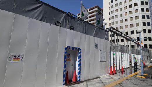 新曽根崎ビル(仮称)新築工事ーNTT西日本曽根崎ビル跡に建設されるデータセンターの状況 20.08