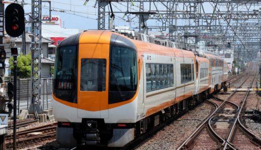 近鉄ー駅別乗車客数ランキング ベスト50【2018年最新版】
