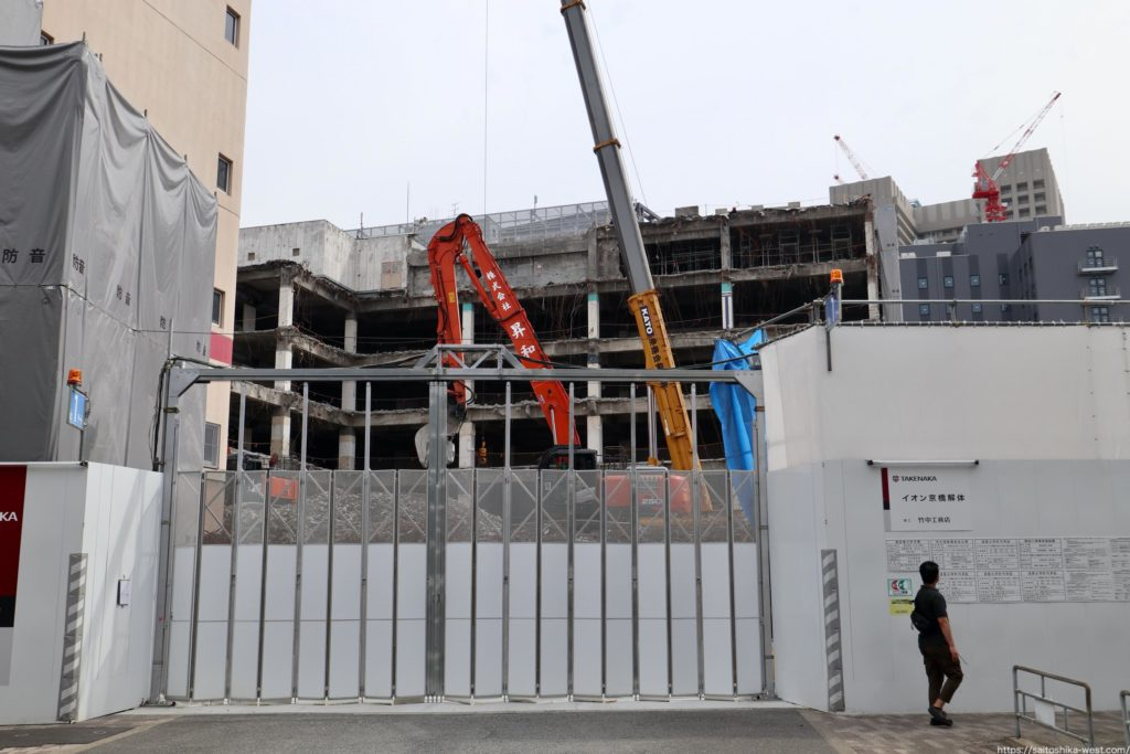 イオン 跡地 京橋 イオン京橋店跡地のJR京橋西口の迂回通路が完成してた