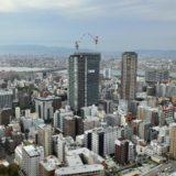 グランドメゾン新梅田タワー THE CLUB RESIDENCEの建設状況 20.10