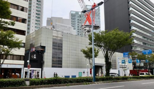 桜橋ボウルの建替え計画が始動「桜橋ボウルバンダリア解体工事」の状況 20.10【再開発の卵】
