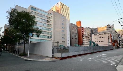 (仮称)大阪市中央区南本町2丁目集合住宅新築工事の状況 20.10【2023年3月竣工】