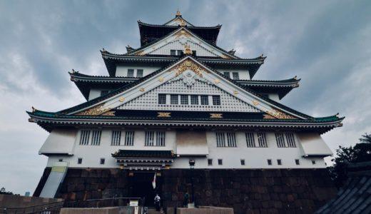 【大阪IR】MGMリゾーツは「大阪への期待は変わらない」スケジュール遅れるも希望が繋がる