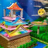 阪急三番街のレゴブロックアート作品「ブリックミュージアム」が凄い事になっていた!