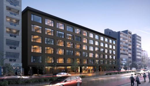 『ハイアットプレイス京都』(仮称)烏丸通ホテル計画 建設工事の状況 21.05【2021年末開業予定】