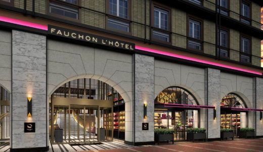 フォションホテル京都は2021年3月開業!パリの「フォション ロテル パリ」に次ぐ世界2軒目のホテル
