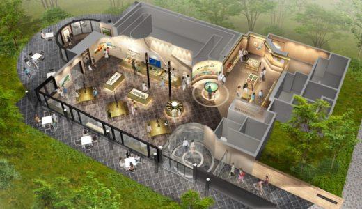 百舌鳥古墳群ビジターセンターが来年春オープン!堺出身の空間デザイナー間宮吉彦氏のコンセプトデザイン