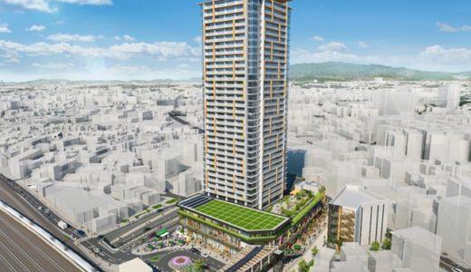摂津市「千里丘駅西地区第一種市街地再開発事業」のタワマンは地上35階建て、高さ約127m!