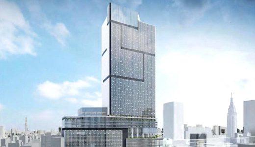 「(仮称)新宿駅西口地区開発計画」の環境影響評価書案が公開!地上48階、高さ約260mの巨大ビルが誕生【2029年度竣工】