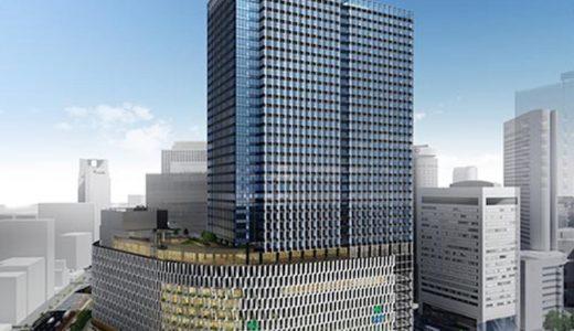 大阪梅田ツインタワーズ・サウス建設工事の状況 20.10