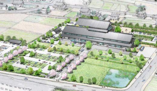 奈良県明日香村「明日香村新庁舎建設事業」は大日本土木・綜企画設計JVを特定!【2022年度竣工予定】
