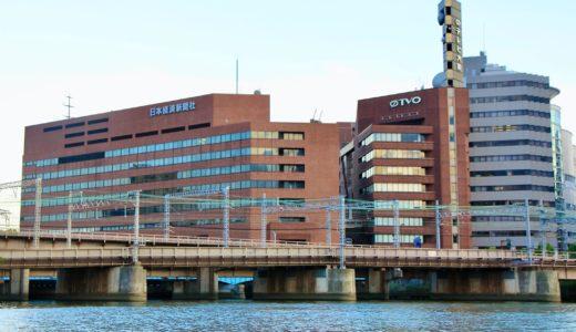 日本経済新聞社 旧・大阪本社等の再開発が始動。大阪市が「大手前地区地区計画」の地区計画原案を公表!