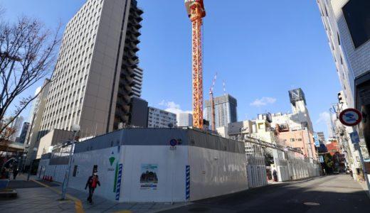 新曽根崎ビル(仮称)新築工事ーNTT西日本曽根崎ビル跡に建設されるデータセンターの状況 20.12
