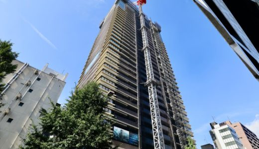 MJR堺筋本町タワー(ザ・船場タワープロジェクト) 建設工事の状況 20.08【2021年04月竣工】