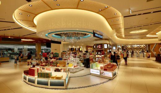 伊丹空港に誕生した国内線空港初のウォークスルー型商業施設を見てみた!