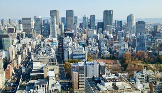 大阪と福岡に国際金融拠点、政府が外資金融機関の誘致強化に乗り出す方針を固めるが現実性は視界不良