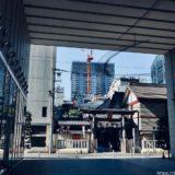 ビルを貫く参道 + 神社 + タワーマンション。お初天神を見て都会の神社の今様を見つける