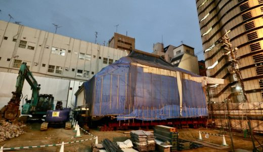 (仮称)三津寺プロジェクト建設工事の状況 20.10【2021年9月竣工予定】