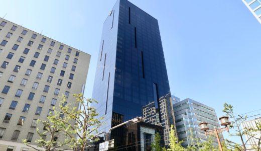 W OSAKA(W大阪)マリオットと積水ハウスが御堂筋沿いに建設中のWホテルの状況 20.10【2020年10月竣工】
