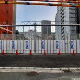 (仮称)新大阪第5ドイビル建設計画の状況 20.10【2022年03月竣工予定】