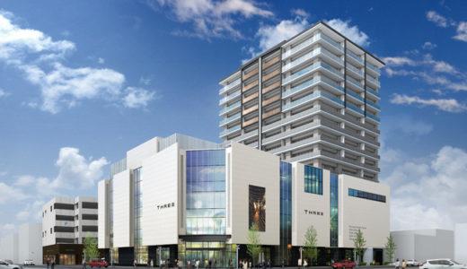 「THREE(スリー)」青森市新町の中三青森店跡地再開発事業の名称が決定!タカラレーベンが参画し2023年春開業