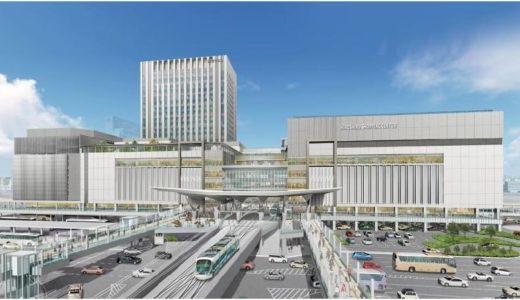 広島市が広島駅南口広場のレイアウトを公開!