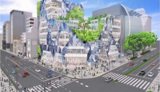 神六再開発、東急不動産が「神宮前六丁目地区再開発」新ビルの外装デザインを発表!