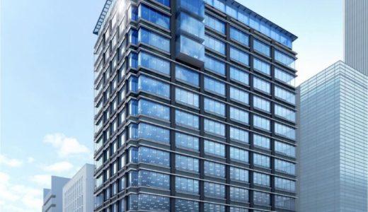 (仮称)関電不動産八重洲ビルが着工。東京八重洲にBCP対策に配慮したオフィスビルを建設【2022年5月竣工】