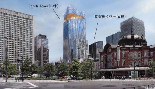390m 日本一高いビルの名称は「東京トーチタワー(Torch Tower)」に決定!建設中の東京駅前常盤橋プロジェクト