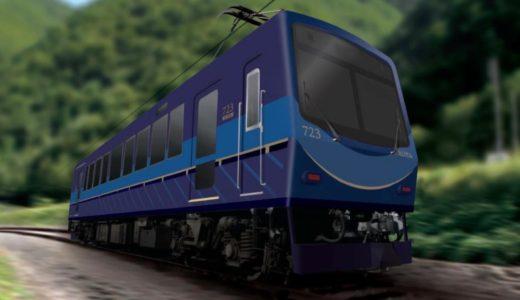 叡山電鉄が700系リニューアル車両 723号車の運行を 2020年10月18日から開始すると発表!