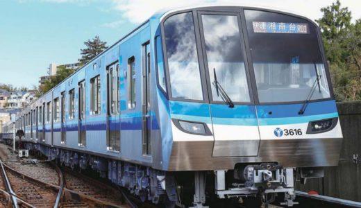 横浜市営地下鉄-駅別乗降客数ランキング 【2019年最新版】