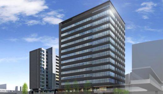 (仮称)博多駅前4丁目計画が進行中。三菱地所の福岡市内初となるオフィスビル開発