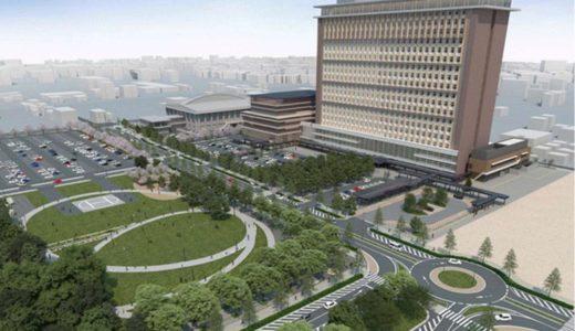 岐阜県新県庁舎建設事業の状況 20.09【2022年5月竣工予定】