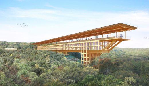 パソナグループが兵庫県淡路市に「空中座禅道場」を計画中!客室数24室の宿泊施設