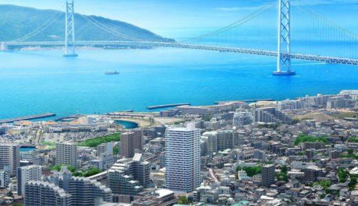 垂水駅前に高さ102mのタワマン「垂水中央東地区第一種市街地再開発事業」の組合設立!
