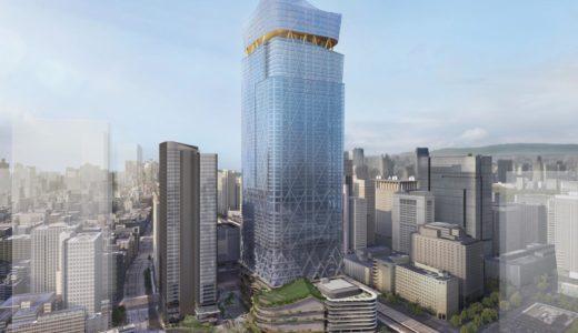 東京駅前常盤橋プロジェクトB棟の新デザイン発表!地上63階、高さ約390m、延床面積は54.4万㎡【2027年度竣工】