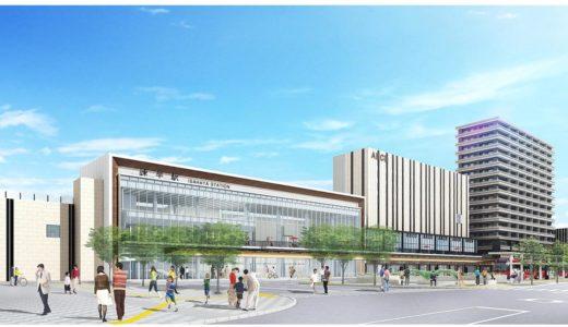 i i s a(イーサ) 諫早駅東地区再開発ビル、新幹線駅の整備に合わせて市街地再開発事業が進行中!