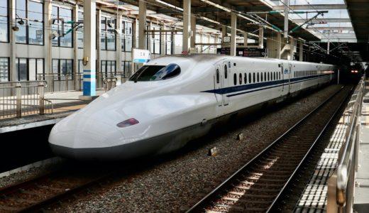 JR西日本が「山陽新幹線   直前割50」を発売!シルバーウィークの「こだま」と一部の「ひかり」半額に!