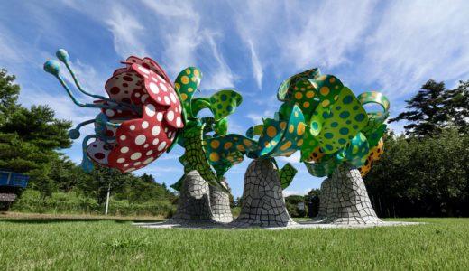 「霧島アートの森」は芸術と自然の中でゆっくりとした時間が過ごせるユニークな野外美術館!