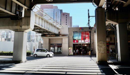 梅三小路が2021年1月22日閉館!大阪駅西側地区の巨大開発のプロローグ。