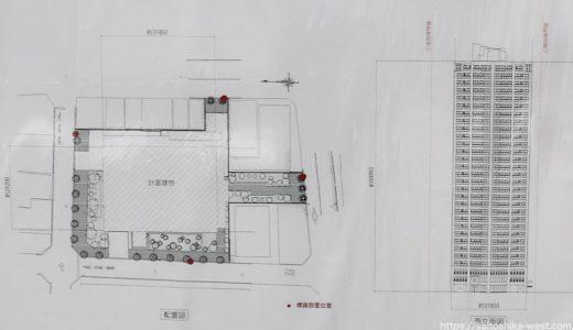 (仮称)大国町タワープロジェクト サンヨーホームズと住友不動産  大国町駅近くのタワマン計画の状況 21.01【2023年12月竣工】